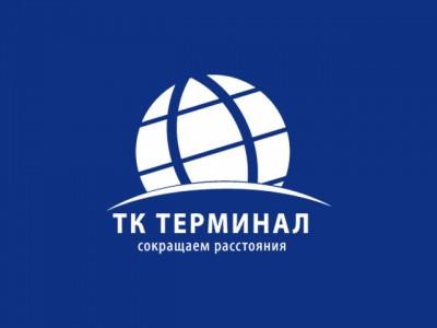 Отправка контейнеров из Краснодара в регионы по жд